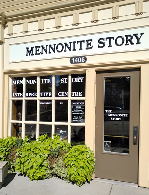 view of the entrance to The Mennonite Story in St. Jacobs
